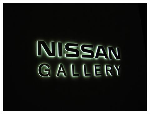NISSAN GALLERY