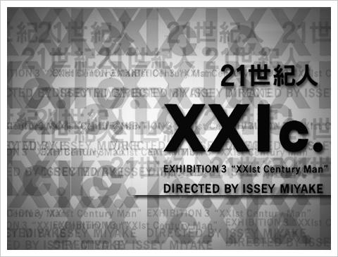 """21世紀人 XXIc. EXHIBITION3 """"XXIst Century Man"""" DIRECTED BY ISSEY MIYAKE"""