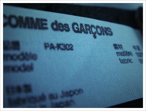 Belt - COMME des GARCONS HOMME PLUS
